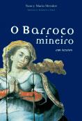 O barroco mineiro - Em textos